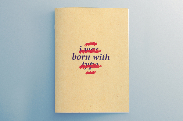i was born type in my d ck the book design blog manifesto essay statement book design inspiration