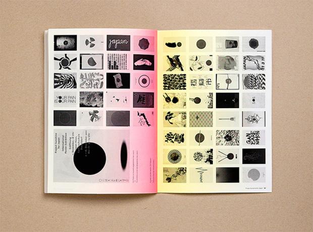 Japan Week booklet design inspiration