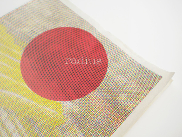Radius Magazine design inspiration