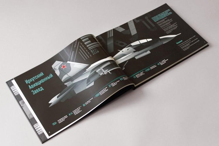 Aircraft vector illustration