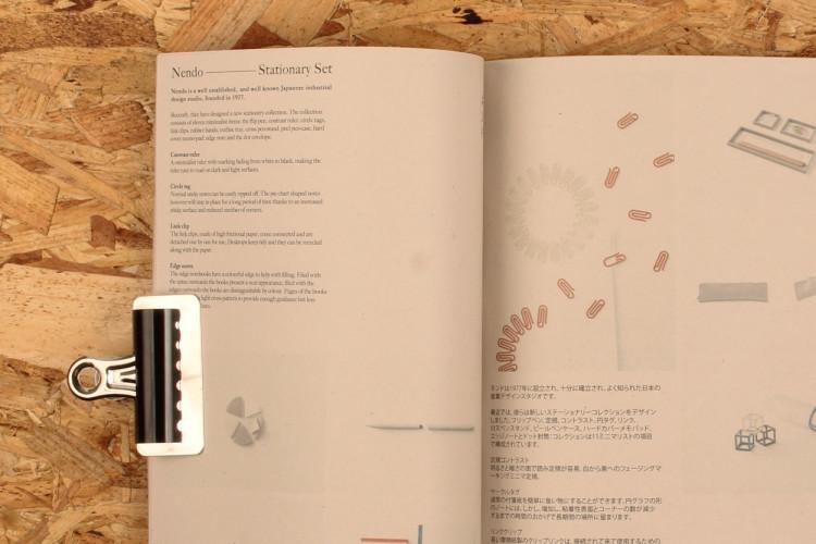 Japanese book design inspiration